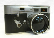 Vintage Camera Design Stash / Trinket / Storage Tin  - BNWT