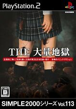 Used PS2 Simple 2000 Series Vol. 113: The Tairyou Jigoku Japan Import