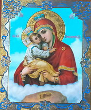 Virgin of Pochaev Madonna & Child Russian Icon  RUSSIA CHURCH CROSS Pochayevska