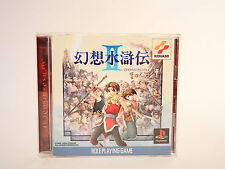 SUIKODEN II 2 complete in box w. manual NTSC-J PS1 Playstation 1 Japanese Import
