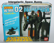 1985 Bandai Machine Robo Japanese Double Heli Tanser Boxed