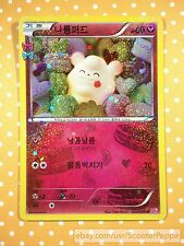 Korean Pokemon TCG: Swirlix (나룸퍼프) Pokekyun (Radiant Collection) #23/32; holo