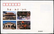 China PRC 1998 TP8B Confucius Pre-Paid Postcard Set Unused #C26361
