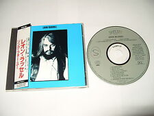 Leon Russell shelter cd -12 track cd made in japan 1989
