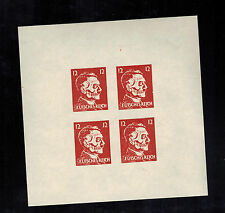 Germany OSS Propaganda Forgery Stamps MNH Hitler Skull Futsches Reich block 12