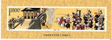 1998 China Miniature Sheet SG 4319, Mint Never Hinged