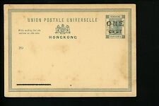 Postal Stationery H&G #8 Hong Kong postal Card one Cent 1881/1886 Vintage