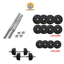 20 KG ADJUSTABLE RUBBER DUMBBELL SET (( OFFER LIMITED ))