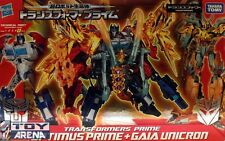 Transformers Prime Year of the Snake Optimus Prime & Gaia Unicron Gift Set 2013