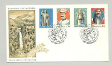 Greece 1969 Military Uniforms FDC