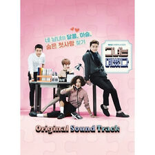 K-pop She Was Pretty O.S.T - MBC Drama (2 CD) (OSTD732)