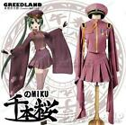 Senbonzakura Vocaloid Hatsune Miku Cosplay Costume Military Uniforms Army Outfit