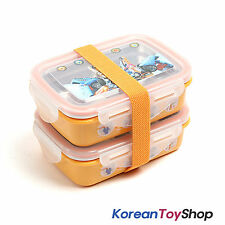 Tobot Insulated Stainless Steel Lunch box Bento 2 pcs with Band Made in Korea