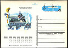 Russia 1980 Olympic Games Unused Stationery Card #C35563