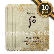 [The history of Whoo] Radiant Whitening Intensive Spot Corrector 10pcs