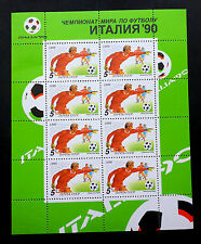 RUSSIA  CLEAN  MINT 1990 ITALY FOOTBALL S/SHEET (B)