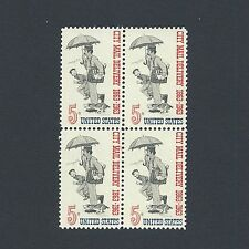 Norman Rockwell's City Mail Delivery - Vintage Set of 4 Stamps 53 Years Old!