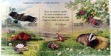 RUSSIA WILDLIFE STAMPS SHEET WILD ANIMALS FAUNA STAMPS EAGLE BUTTERFLY BEAVER