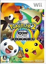 PokePark 2: Beyond the World [Japan Import] Nintendo Wii Japanese Version Game