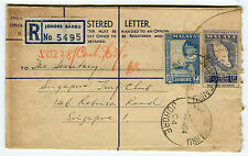 FEDERATION OF MALAYA - Registered Letter 5495, Johore Bahru to Singapore 1964