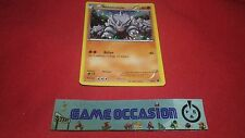 RHINOCORNE 8 12 MC DONALD CARTE POKEMON VF HOLO RARE