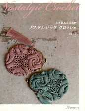 Nostalgic Crochet - Japanese Craft Book