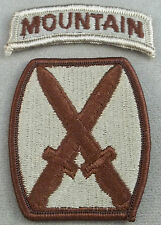 US Army 10th Mountain Division Desert Tan Patch With Mountain Tab Included