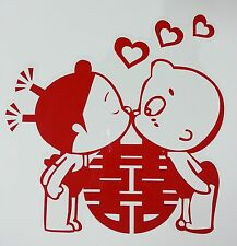 (F) 28*29cm Wedding SuppliesRed Chinese Word Double Happiness 2PCS