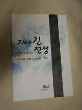 Korea, The Longest War  (1997, Paperback, both in English and Korean text)