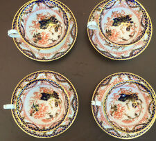ROYAL CROWN DERBY PLUMMER  IMARI STYLE  SET OF 4 CUP & SAUCERS 3397 FLOWERS