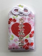 JAPANESE OMAMORI Charm Good luck Love Romance from Japan Shrine