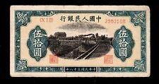 China 1949 50Yuan Paper Money Circulated #113