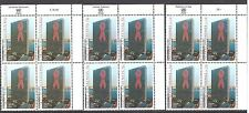 UNITED NATIONS , AIDS AWARENESS , SET OF 3 INSCRIPTION BLOCKS , 2001 ,PERF , MNH