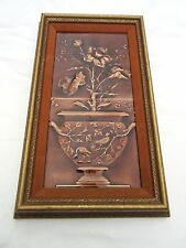 Large Antique Ceramic Tiles Victorian Urn Flowers Gilded Frame