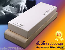 High Quality Japanese Whetstone #10000 Grit BIG Sharpening Stone Wood Holder