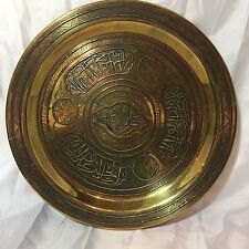 Antique/Vintage Islamic Arabic Persian Cairo Ware Brass Copper Plaque/ Plate