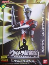 Used Bandai Ultra Chogokin GD-74 Ultraman Ace