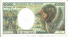 CAMEROUN 10000 FRANCS 1984  P 23. XF CONDITION. 4RW 11ABRIL