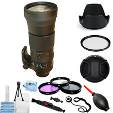 Sigma 150-600mm f/5-6.3 DG OS HSM Contemporary Lens (Canon EF)!! PRO KIT NEW!!