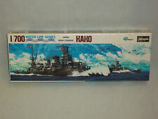 Hasegawa 1/700 Scale Japanese Heavy Cruiser Kako  - Factory Sealed