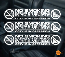 3 x No smoking eating or drinking in this vehicle sticker. 150x30mm
