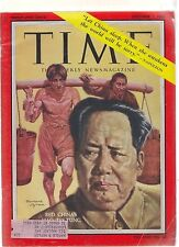TIME Magazine CHINA  MAO TSE TUNG DECEMBER 1 1958