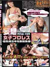 FEMALE WRESTLING SWIMSUIT Women Ladies DVD Grapple Japanese 46 MIN LEOTARD! i34