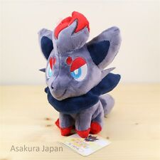 Pokemon ALL STAR COLLECTION Zorua Plush doll SAN-EI From Japan