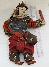VERY NICE Old Nat Warrior Puppet Marionette
