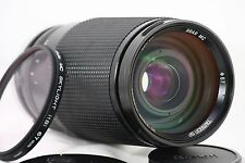 [EXCELLENT+++++] TAMRON SP 35-210mm F/3.5-4.2 BBAR MC 26A for Canon #4431