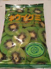 Kasugai Gummy Japanese Candy Kiwi Fruit******