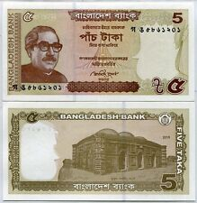 BANGLADESH 5 TAKA 2015 P NEW COLOR UNC