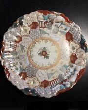 "Beautiful Vintage Satsuma Charger Plate Figural Motif Signed 12.5"""