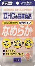 DHC Nameraka collagen hyaluronan placenta supplement 60tablets 20days from Japan
